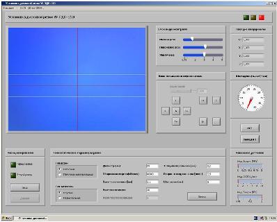 Программное обеспечение УР.ПДП-150
