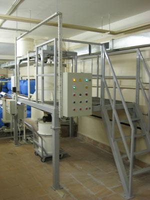Предусмотрена блокировка включения нагрева при отсутствии раствора в нейтразизаторе